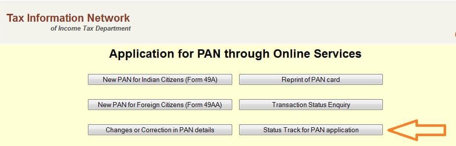 Track PAN Card Status - UTI, NSDL PAN Application Status 2018